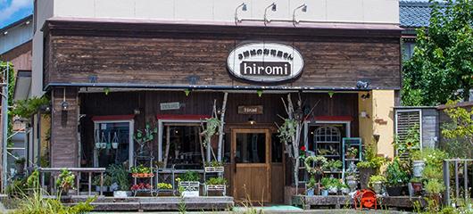 3姉妹のお花屋さんhiromi